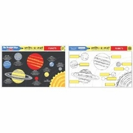 Melissa and Doug Planets Write-A-Mat - click to enlarge
