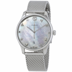 Gucci YA1264040 G-Timeless Ladies Quartz Watch