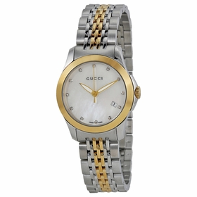 Gucci YA126513 G-Timeless Ladies Quartz Watch