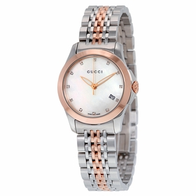 Gucci YA126514 G-Timeless Ladies Quartz Watch