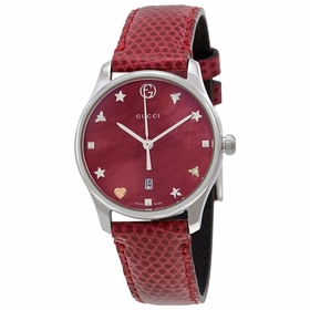 Gucci YA126584 G-Timeless Ladies Quartz Watch
