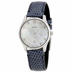 Gucci YA126588 G-Timeless Ladies Quartz Watch