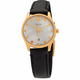 Gucci YA126589 G-Timeless Ladies Quartz Watch