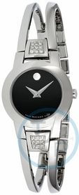 Movado 0604982 Amorosa Ladies Quartz Watch