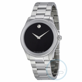 Movado 0605746 Junior Sport Mens Quartz Watch