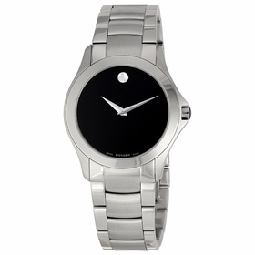 Movado 0605869 Military Mens Quartz Watch