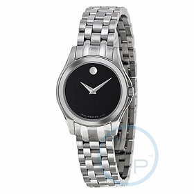 Movado 0605974 Corporate Exclusive Ladies Quartz Watch