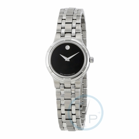 Movado 0606204 Metio Ladies Quartz Watch
