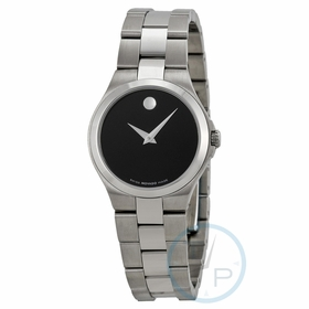 Movado 0606558 Serio Ladies Quartz Watch