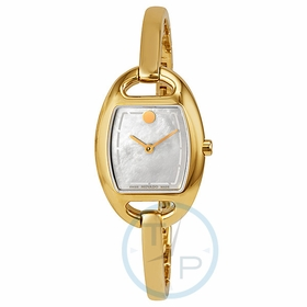 Movado 0606608 Museum Ladies Quartz Watch
