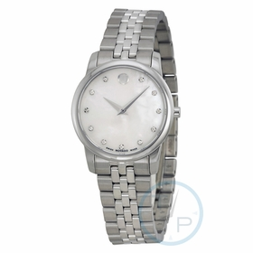 Movado 0606612 Museum Ladies Quartz Watch