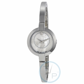 Movado 0606616 Bela Ladies Quartz Watch