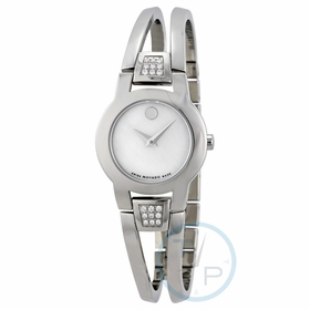 Movado 0606617 Amorosa Ladies Quartz Watch