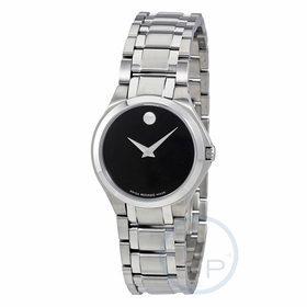 Movado 0606784 Swiss Collection Ladies Quartz Watch