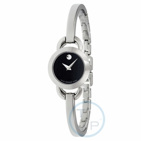 Movado 0606796 Rondiro Ladies Quartz Watch