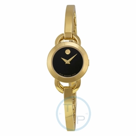 Movado 0606888 Rondiro Ladies Quartz Watch