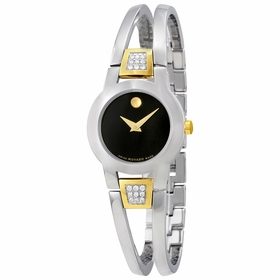 Movado 0606894 Amorosa Ladies Quartz Watch