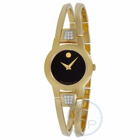 Movado 0606895 Amorosa Ladies Quartz Watch