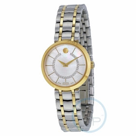 Movado 0606921  Ladies Automatic Watch