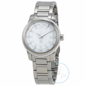 Movado 0606943 Movado Ladies Quartz Watch