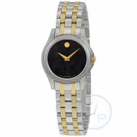 Movado 0606957 Movado Collection Ladies Quartz Watch