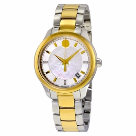 Movado 0606979 Bellina Ladies Quartz Watch