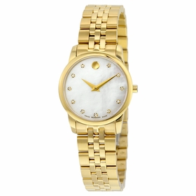 Movado 0606998 Museum Classic Ladies Quartz Watch