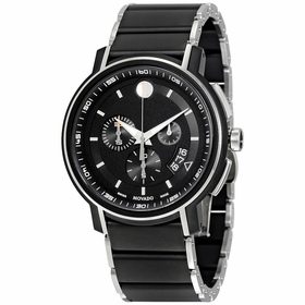 Movado 0607006 Strato Mens Chronograph Quartz Watch