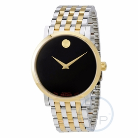 Movado 0607008 Red Label Mens Automatic Watch