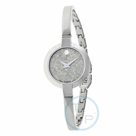 Movado 0607017 Bela Ladies Quartz Watch