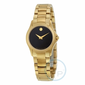 Movado 0607027 Masino Ladies Quartz Watch