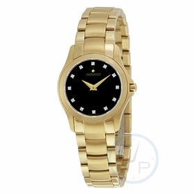 Movado 0607028 Masion Ladies Quartz Watch