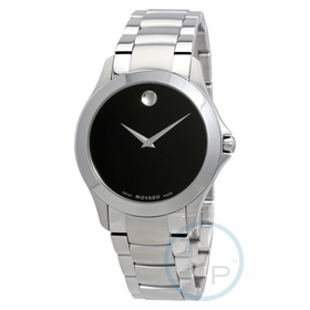 Movado 0607032 Masino Mens Quartz Watch