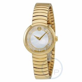 Movado 0607045 Myla Ladies Quartz Watch