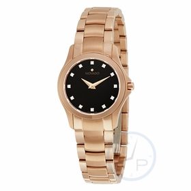 Movado 0607076 Masion Ladies Quartz Watch