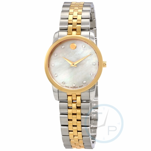 Movado 0607077 Museum Classic Ladies Quartz Watch