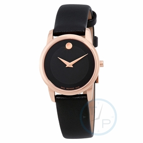 Movado 0607079 Museum Classic Ladies Quartz Watch