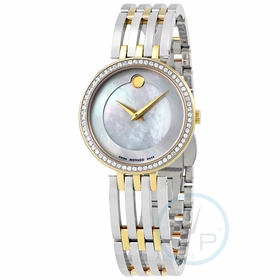 Movado 0607085 Esperanza Ladies Quartz Watch