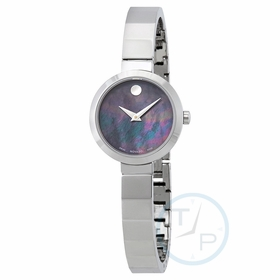 Movado 0607109 Novella Ladies Quartz Watch