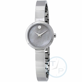 Movado 0607110 Novella Ladies Quartz Watch