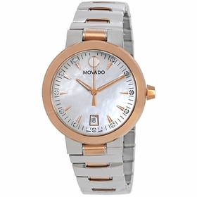 Movado 0607117 Vizio Ladies Quartz Watch