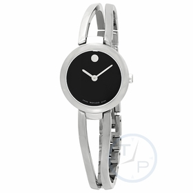 Movado 0607131 Amorosa Ladies Quartz Watch