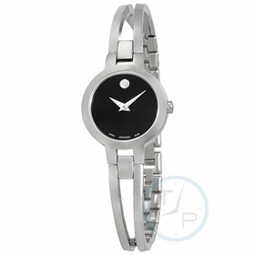 Movado 0607153 Amorosa Ladies Quartz Watch