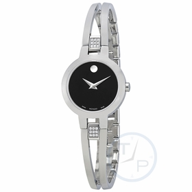 Movado 0607154 Amorosa Ladies Quartz Watch