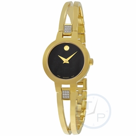 Movado 0607155 Amorosa Ladies Quartz Watch