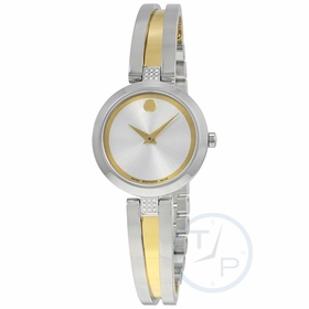 Movado 0607159 Aleena Ladies Quartz Watch