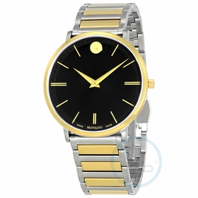 Movado 0607169 Ultra Slim Mens Quartz Watch