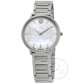 Movado 0607170 Ultra Slim Ladies Quartz Watch