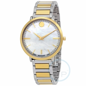Movado 0607171 Ultra Slim Ladies Quartz Watch