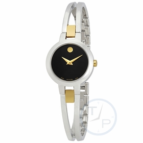 Movado 0607184 Amorosa Ladies Quartz Watch